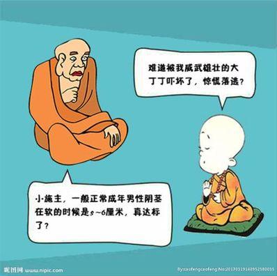 英语搞笑对话两人十句 英语两人搞笑对话短文,带翻译