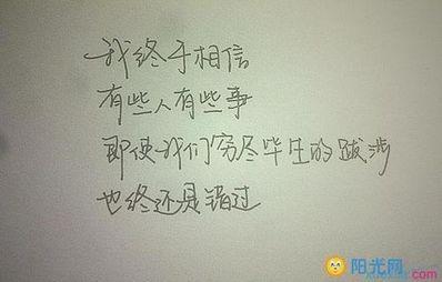 失望决定离开的句子 表示对某人失望而离开的诗句