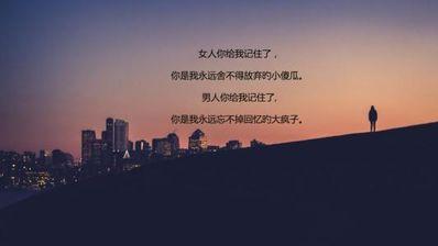 暗示感情破裂的句子 感情破裂的句子