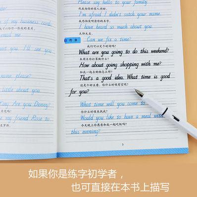 二人英语对话求职10句 求职英语10分钟两人对话带翻译