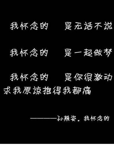 """怀念最初的自己的句子 表达""""怀念以前""""的唯美句子有哪些?"""