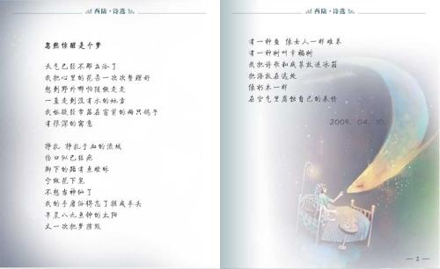 200句英语名人名言 英语至励名人名言带翻译短200句