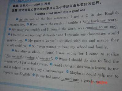 英语格言15句 15句励志英语名言,你知道哪一句