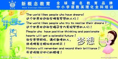 英语格言1000句带汉语 经典的英语格言(带翻译)