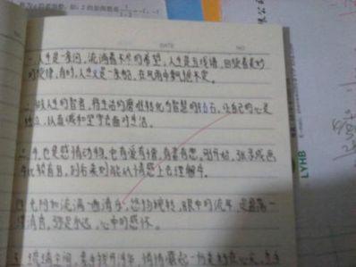 英语美句摘抄200句 英语美句200句,我摘抄,急求