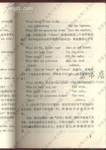 英语常见短语1000句 1000句最常用英语口语txt全集下载