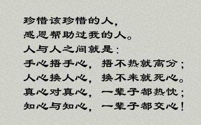 金钱是人失去本性的句子 关于钱让人迷失本性的句子