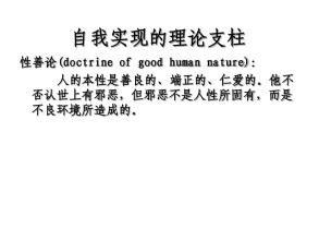 """人本性善的句子 关于""""人本善良""""的名言有哪些?"""