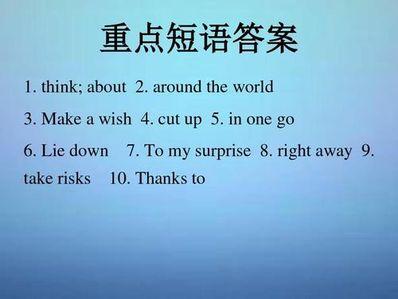 中考英语必背句子300句 急求英语好句或名言300句