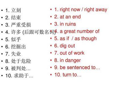 高中英语短语造句翻译 高一英语短语简单造句并翻译