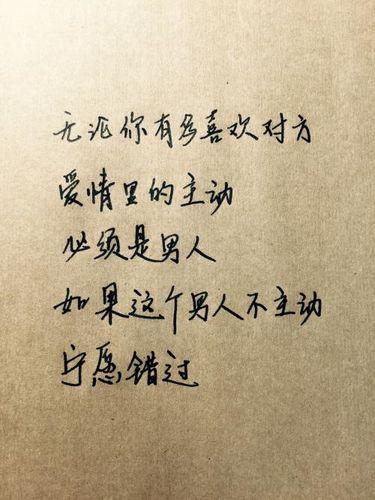 50句最深情的句子 对恋人说最浪漫,最深情的50句话!
