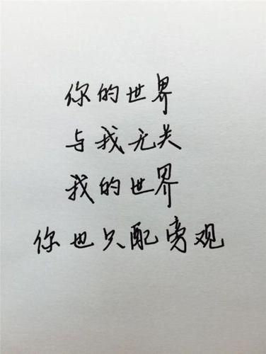 成熟句子简短 很短很短又很精辟的句子