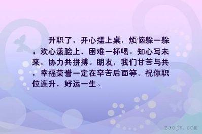 送给摆脸色的人的句子 在别人给你摆脸色,你要反省自己的一句话