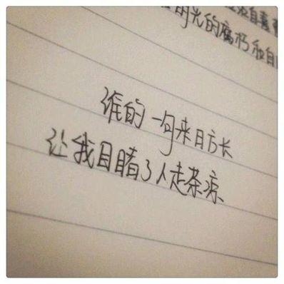 唯美十句话穿透人心的 十句话穿透人心的话有哪些?