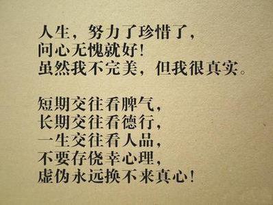 """做人不要狂妄自大的句子 关于""""人不要自大""""的句子"""