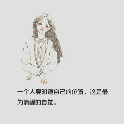 公婆偏心适合发朋友圈的句子 表示公婆偏心的句子