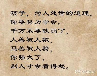 坚强与软弱的句子 形容人前坚强人后软弱的句子