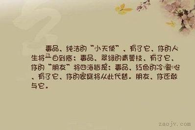 天使的唯美句子纯洁 说几个用来形容天使的优美句子