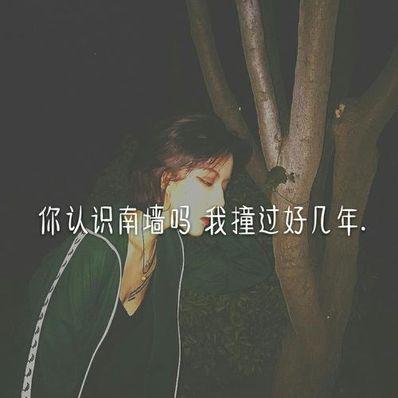 我视你如命的扎心句子 我想要一些伤感,扎心的句子,谢谢