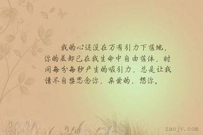 让自己美的句子