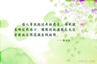 形容狗比人忠诚的句子 写狗忠诚的名主言警句