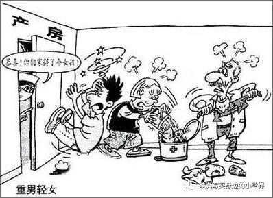 讽刺中国重男轻女名言 用来讽刺没教养的女人的名言有哪些?