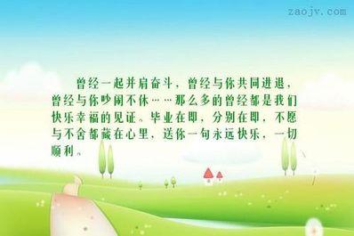 """和孩子共同努力的句子 """"和女儿在一起奋斗""""的句子有哪些?"""