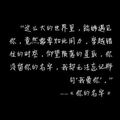 6字扎心句子 六字扎心短句 关于不相信爱情的