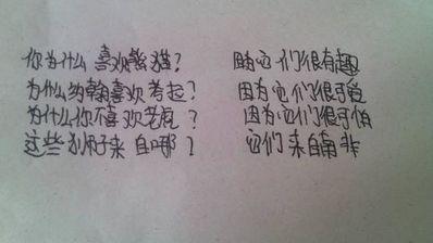 努力的英语句子 给我100句关于努力学习的英文句子!