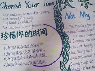 关于时间的英语句子答问 英语关于时间的句子咋问咋答