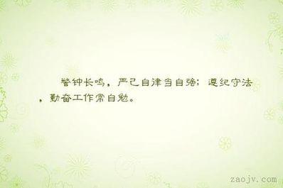 霸气自励的句子 自勉自励的句子