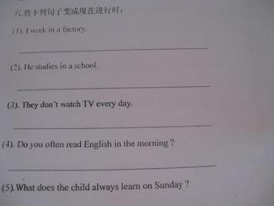现在进行时的句子30个 英语现在进行时句子50个,谢谢