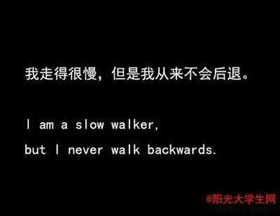 励志性的英语句子 关于励志的句子英文的