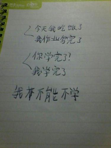 反问句的句子 反问句的句子仿写。