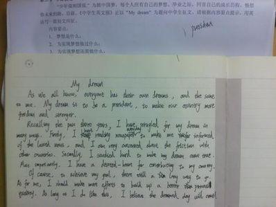 一句话的英语日记 一句话英语日记(急)