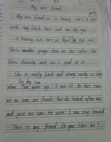 英语周记六句话 五六句话的英语周记!给魅力值。