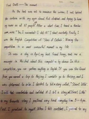 英语日记5句话20篇