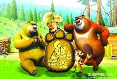 熊出没搞笑句子 熊出没——里面的语录有哪些?