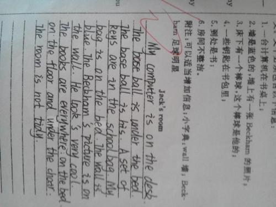 英语日记小学五年级8句 小学五年级8句话英语日记(篇数越多越好)