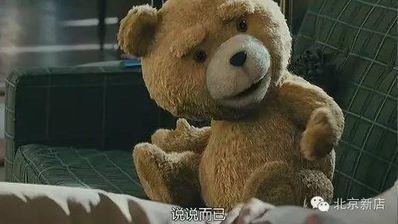 用一句话来赞美熊 用熊写一句话