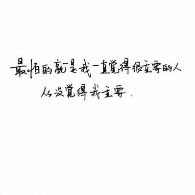 人变了的经典句子 关于人的善变恶心的经典句子