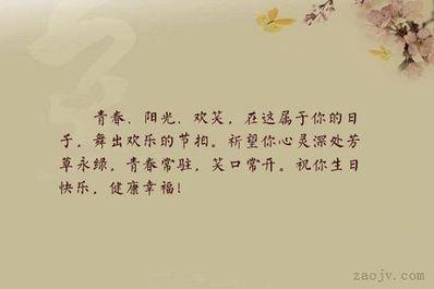 青春阳光欢笑的句子 关于青春美好句子