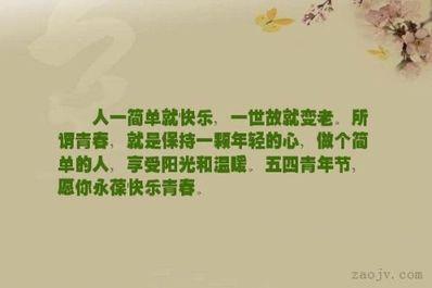 简短而阳光的句子 阳光简短励志唯美句子