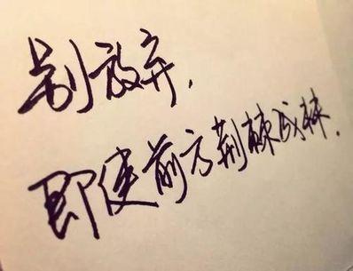 关于生活很现实的句子 求关于现实与生活有关的句子