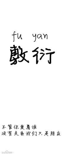 一句话白色带字图 黑色带字图片一句话的那种