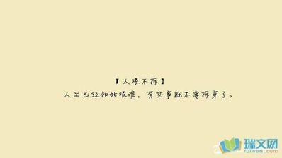 乐观向上的句子文艺 关于乐观向上的句子