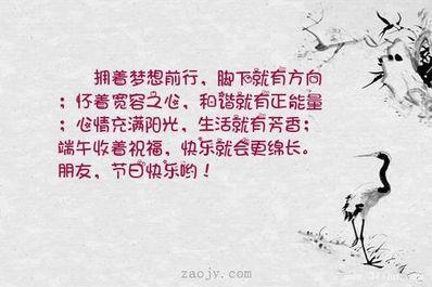 生活充满阳光十字句子 优美中文句子 三十字以内最好要100句