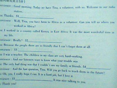 英文常用语句对话 英语日常对话句子
