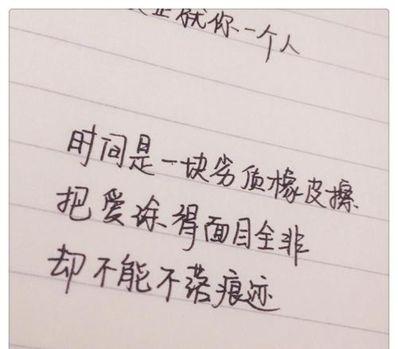 想珍惜一段感情的句子 珍惜的感情的句子