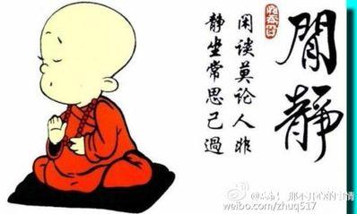 人生在世要珍惜的语句 形容人生相互珍惜的句子